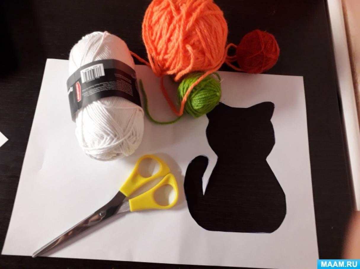 Мастер-класс по аппликации из шерстяных ниток в средней группе «Смешной котенок»