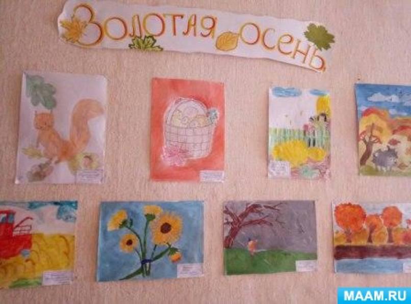 Фотоотчёт о проведении недели начальных классов (1–4 класс)