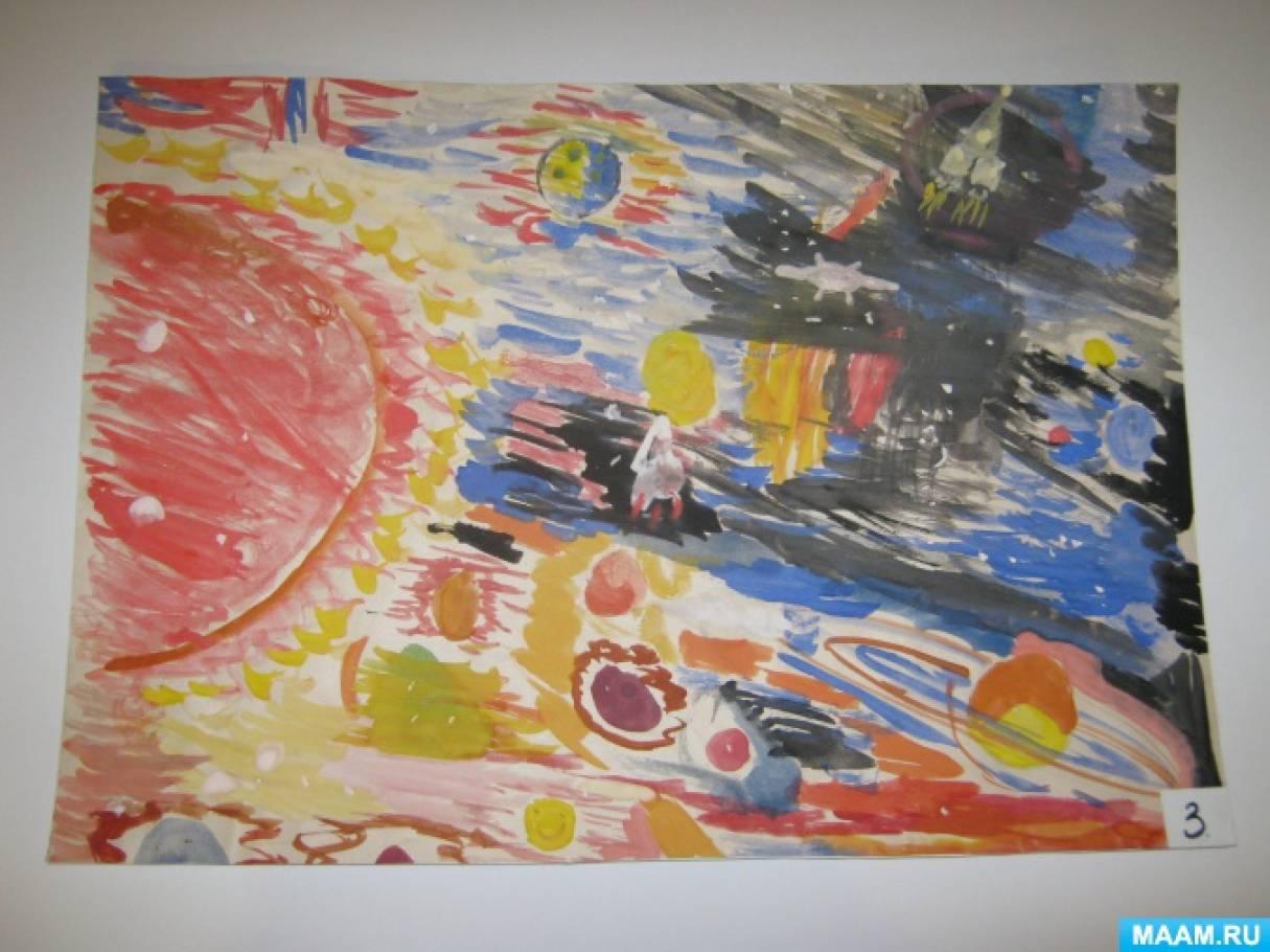 Конспект внеклассного мероприятия к Дню космонавтики в 4 классе «Путь к звездам открыт!»