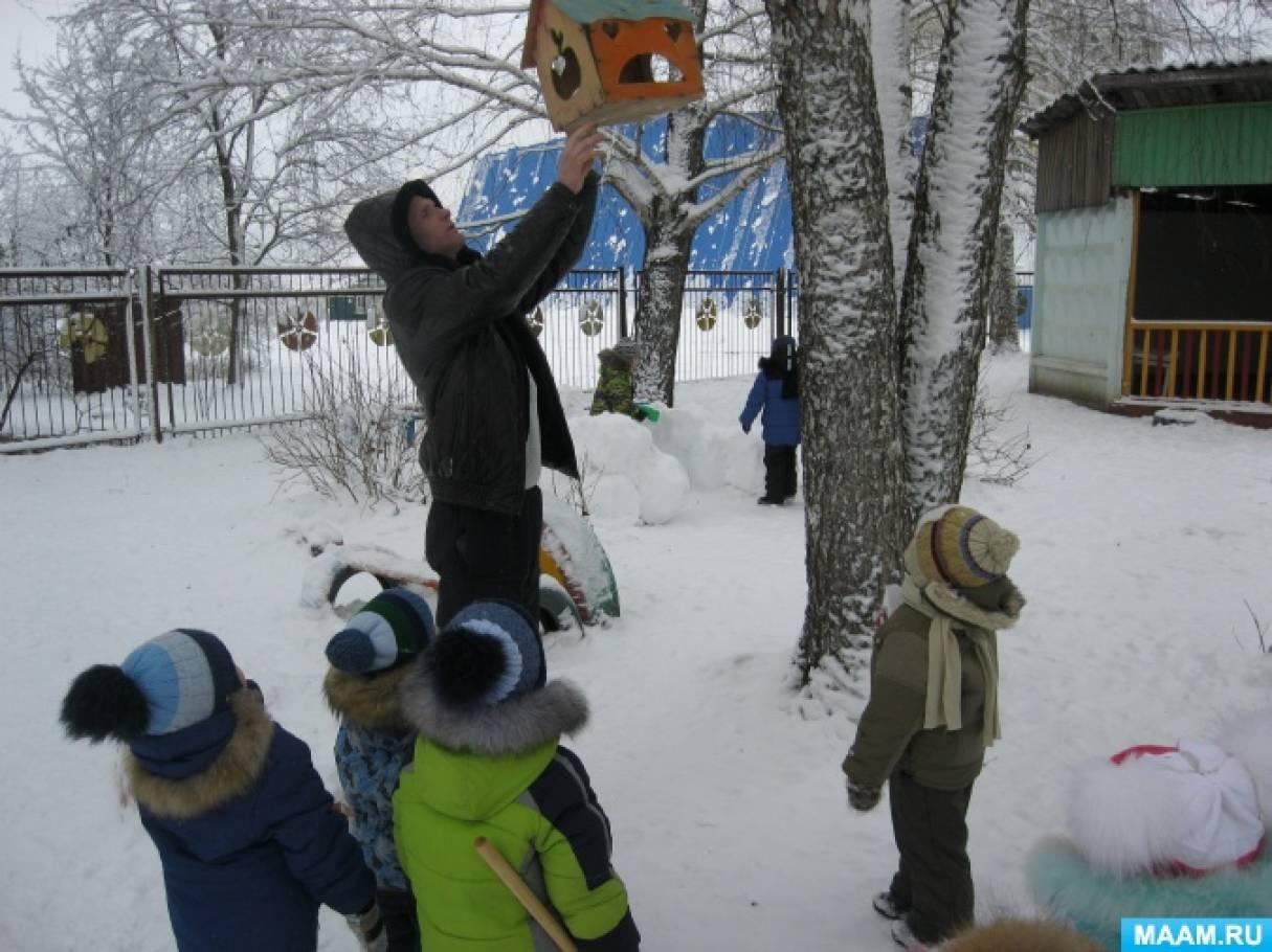Фотоотчет об акции «Помоги птицам»
