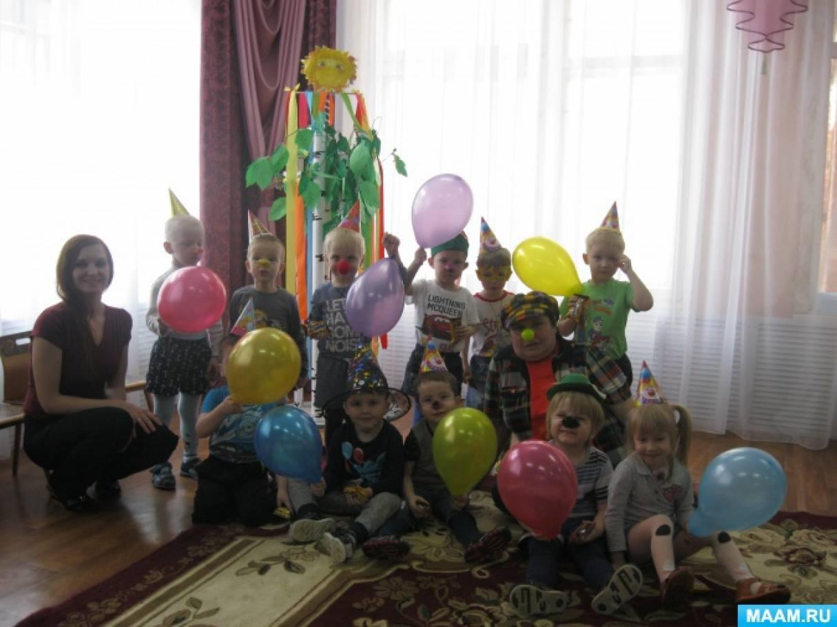 день смеха конспект 2 младшая группа