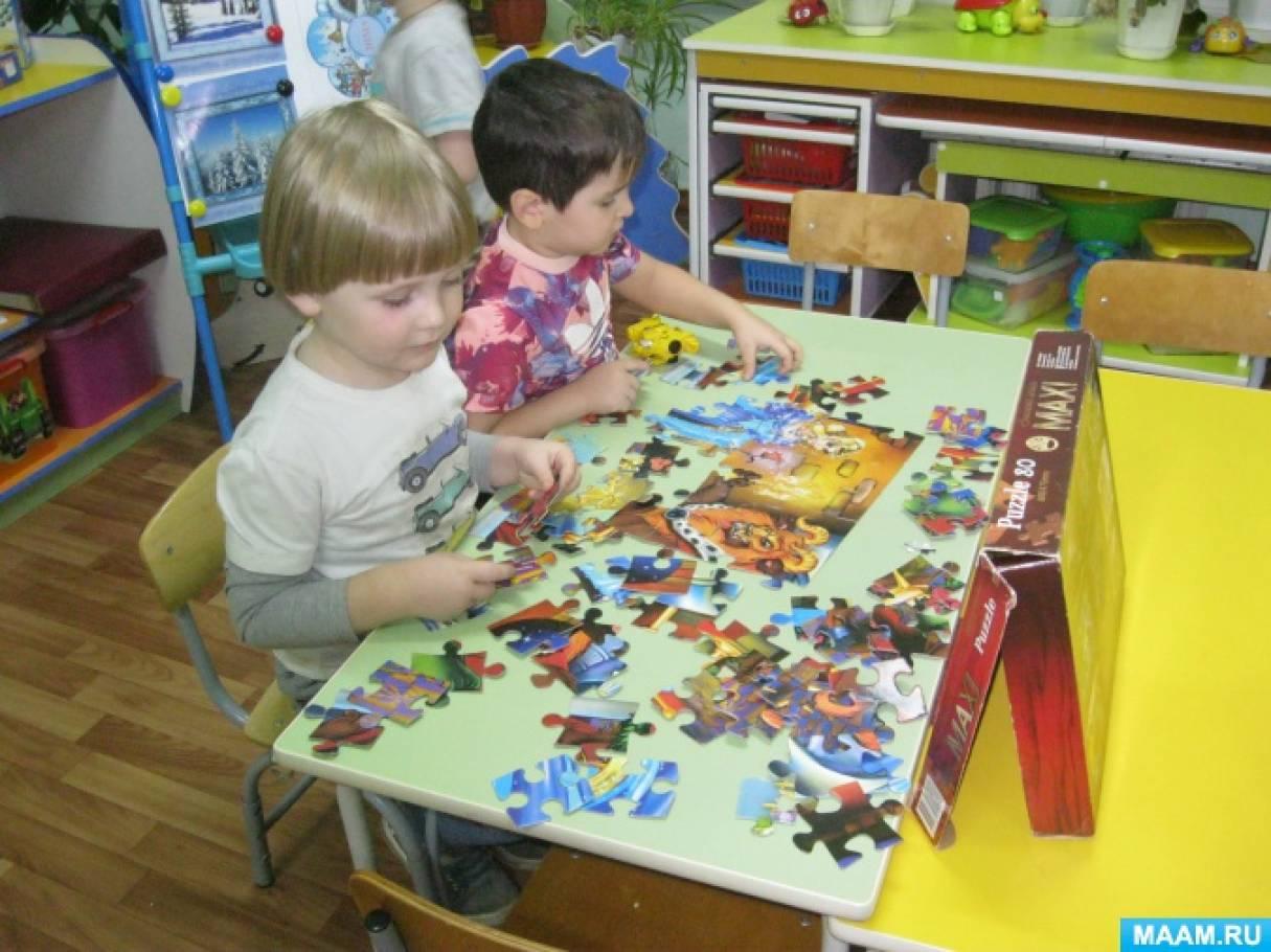 Консультация для родителей «Роль игр с пазлами в детском возрасте»
