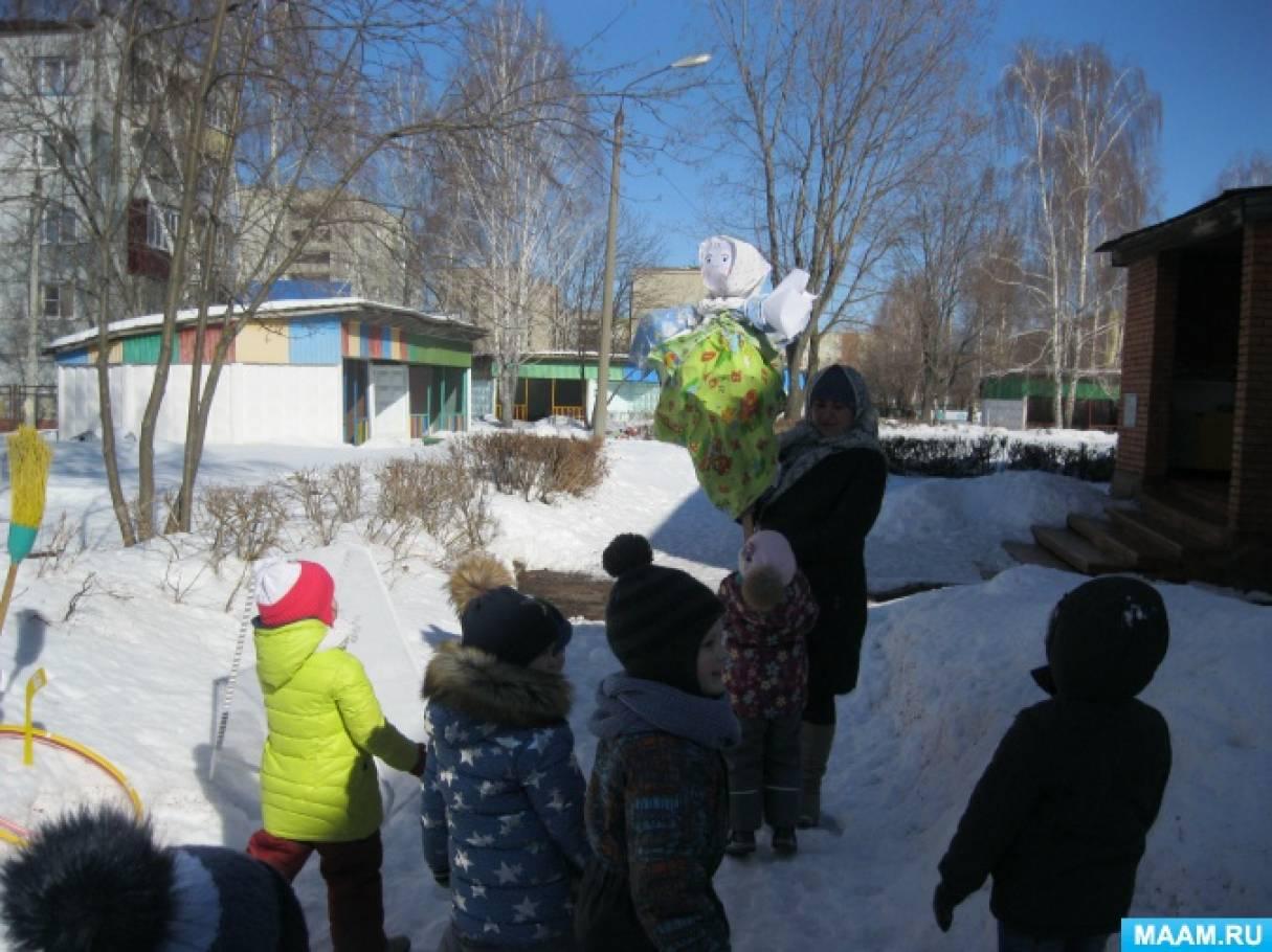 Фотоотчет о празднике «Масленица шумная, веселая, озорная!» в детском саду