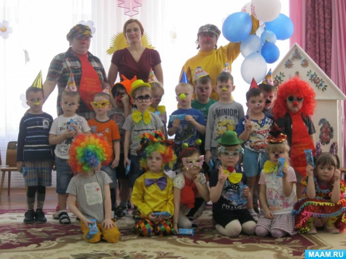 Фотоотчет о празднике 1 апреля «День смеха и шутки» в группе общеразвивающей направленности детей 4–5 лет