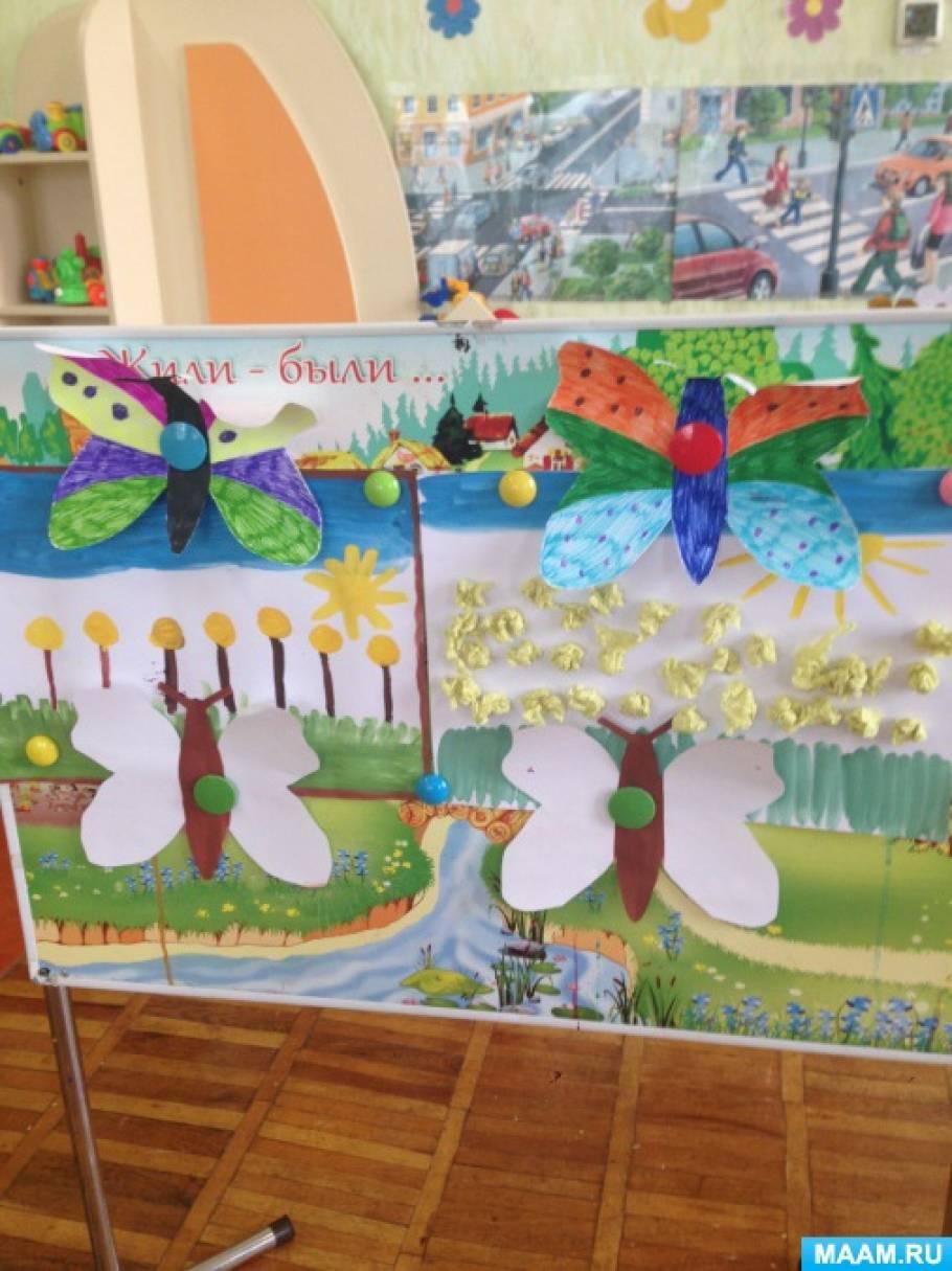 Конспект по рисованию во второй младшей группе «Бабочки вернулись к нам»