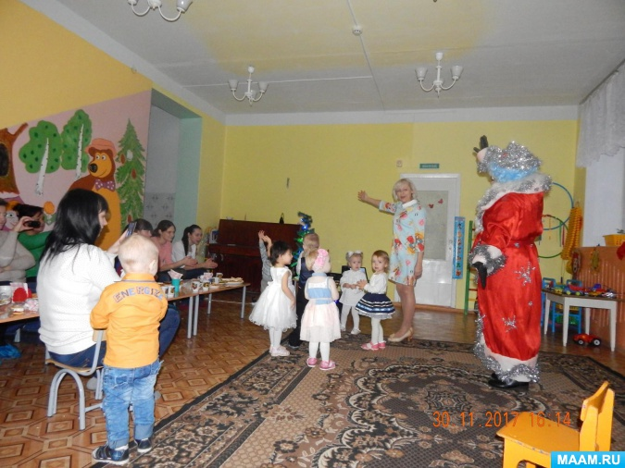 Детско-взрослое событие «День рожденья Дед Мороза»