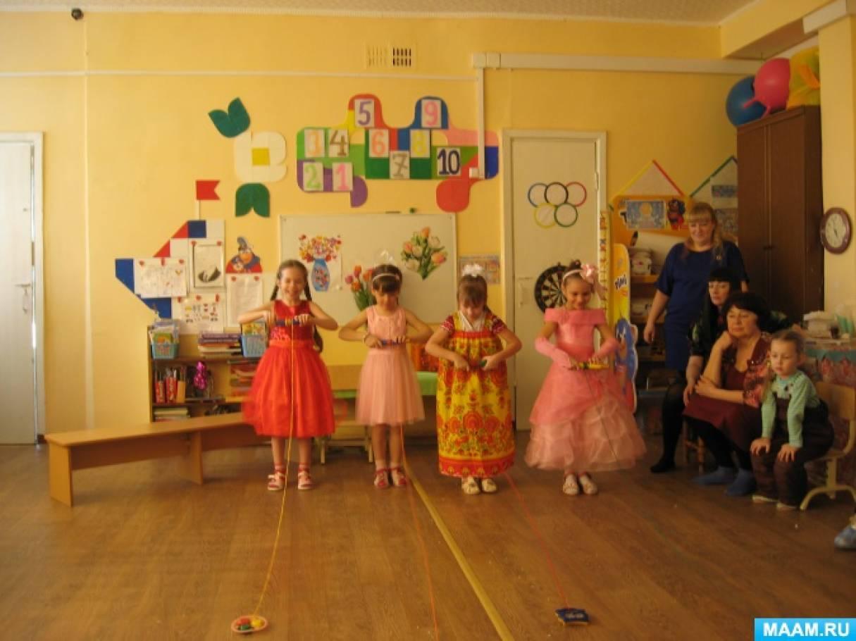 Сценарий развлечения для детей старшей группы ко дню