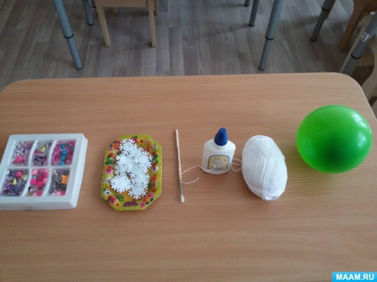 Мастер-класс «Как сделать шары из ниток и клея ПВА»