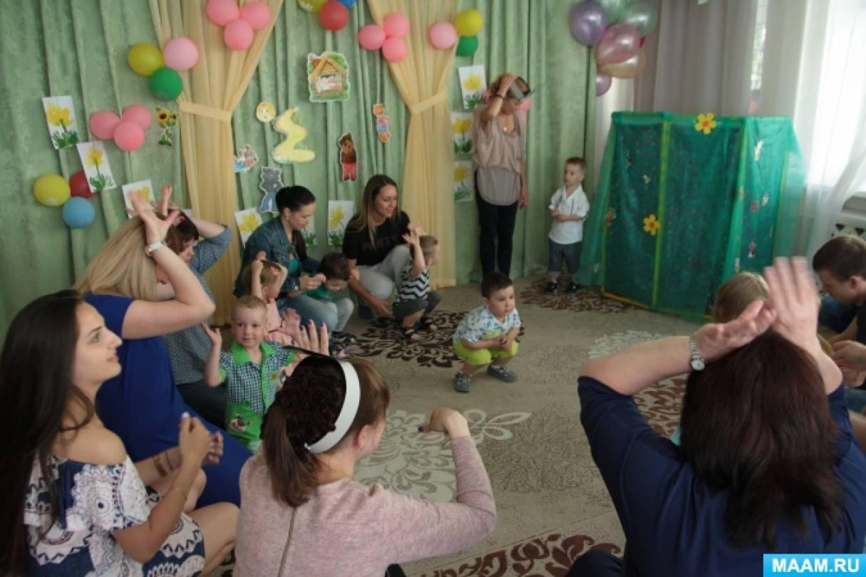 Конспект совместной деятельности с детьми и родителями в первой младшей группе «В гостях у сказки Колобок»
