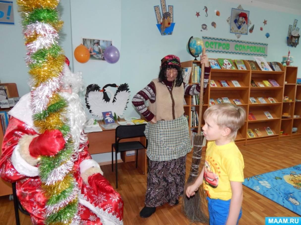 День рождения Деда Мороза. Занятие детского клуба