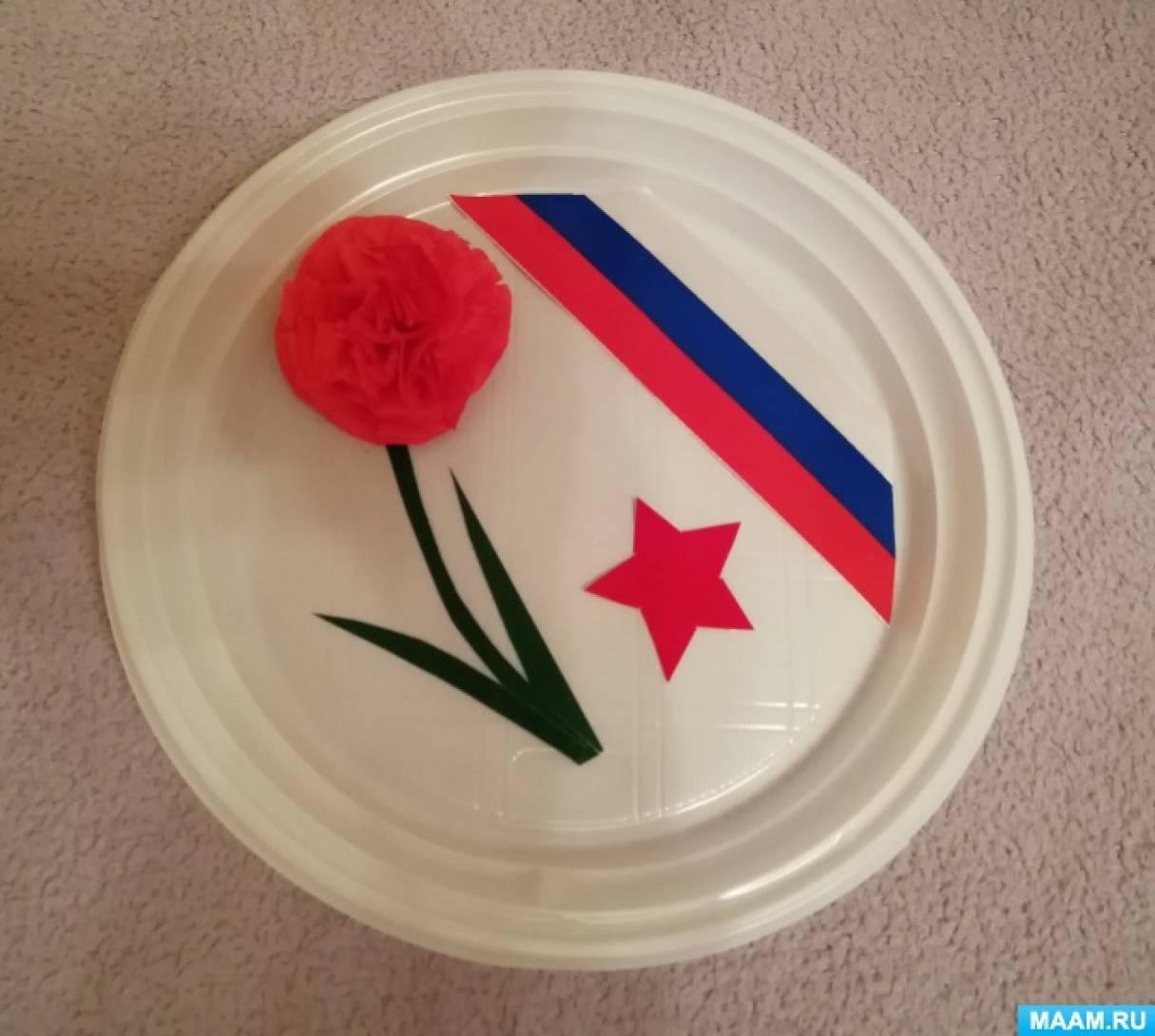 Открытка папам к Дню защитника Отечества в технике аппликации на пластиковых тарелочках