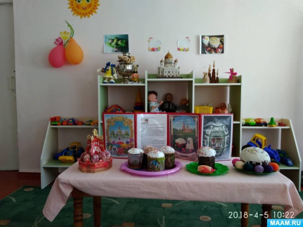 Сценарий праздника «Пасха в кубанской семье»