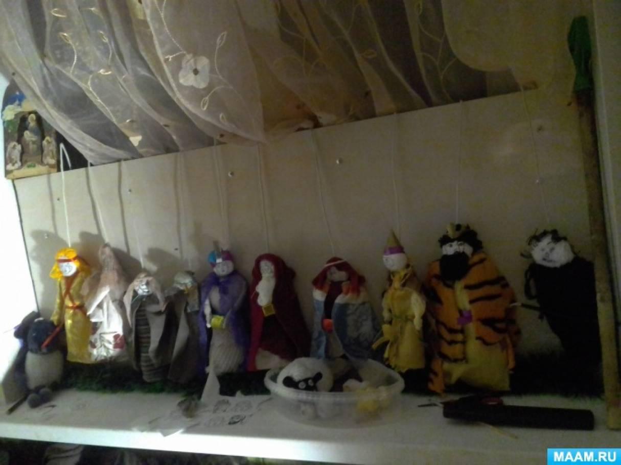 Сценарий Рождественского кукольного спектакля «Вертеп»