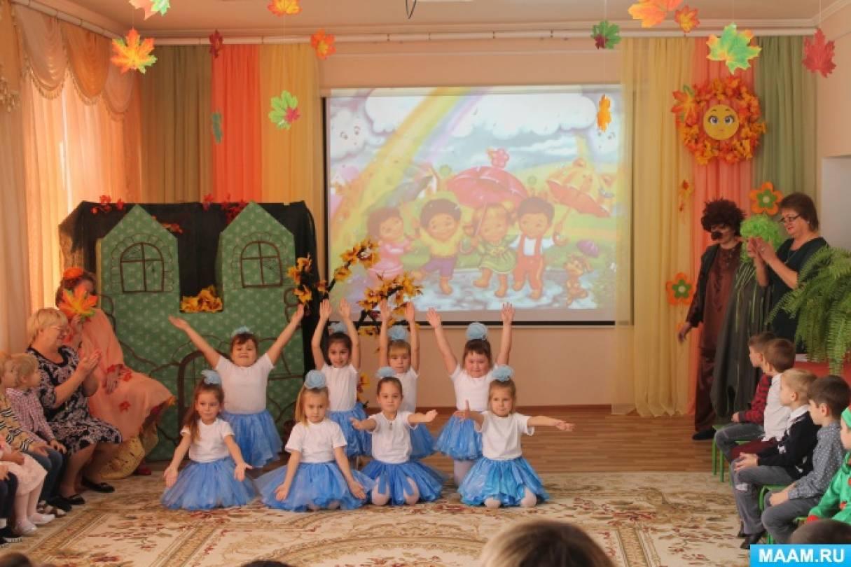 Сценарий театрализованного праздника в детском саду