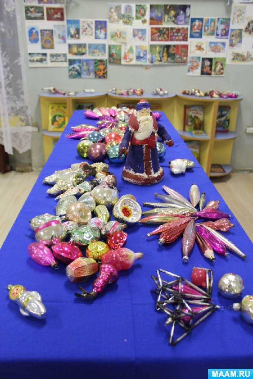 Проект «Музей новогодней игрушки»