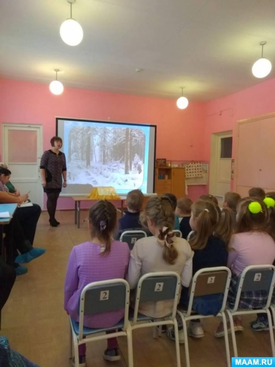 Открытый показ непосредственной образовательной деятельности по речевому развитию «Прогулка в зимний лес»