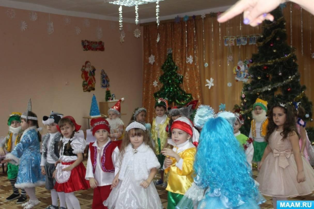 Фотоотчет о новогоднем празднике в средней группе «Волшебная книга Деда Мороза»