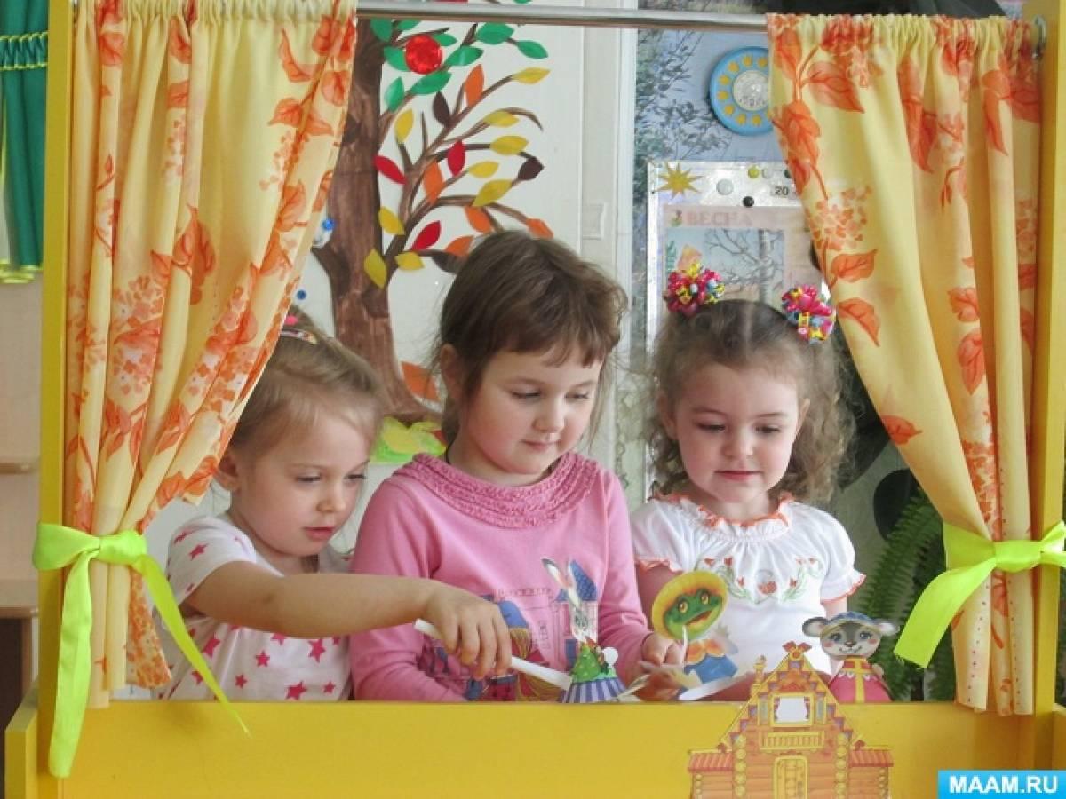 «Волшебство театра». Фотоотчет о постановке кукольного спектакля «Теремок»