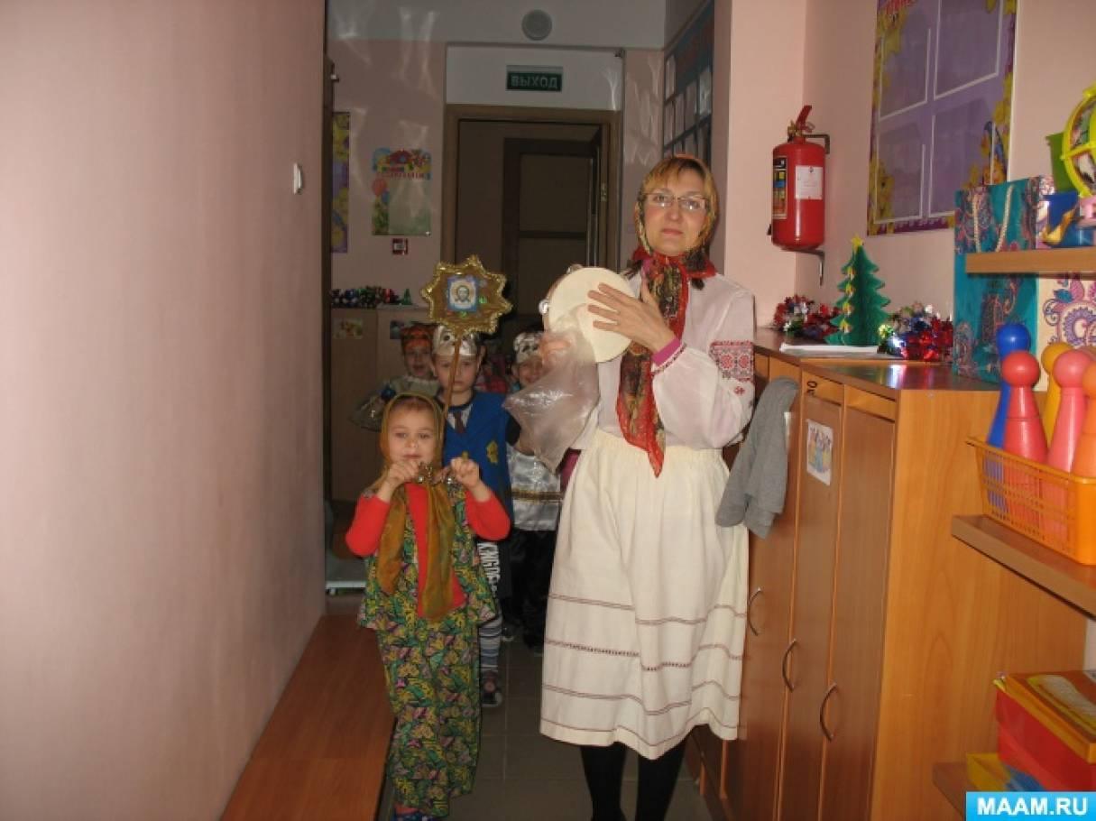 знакомство детей с русскими народными традициями