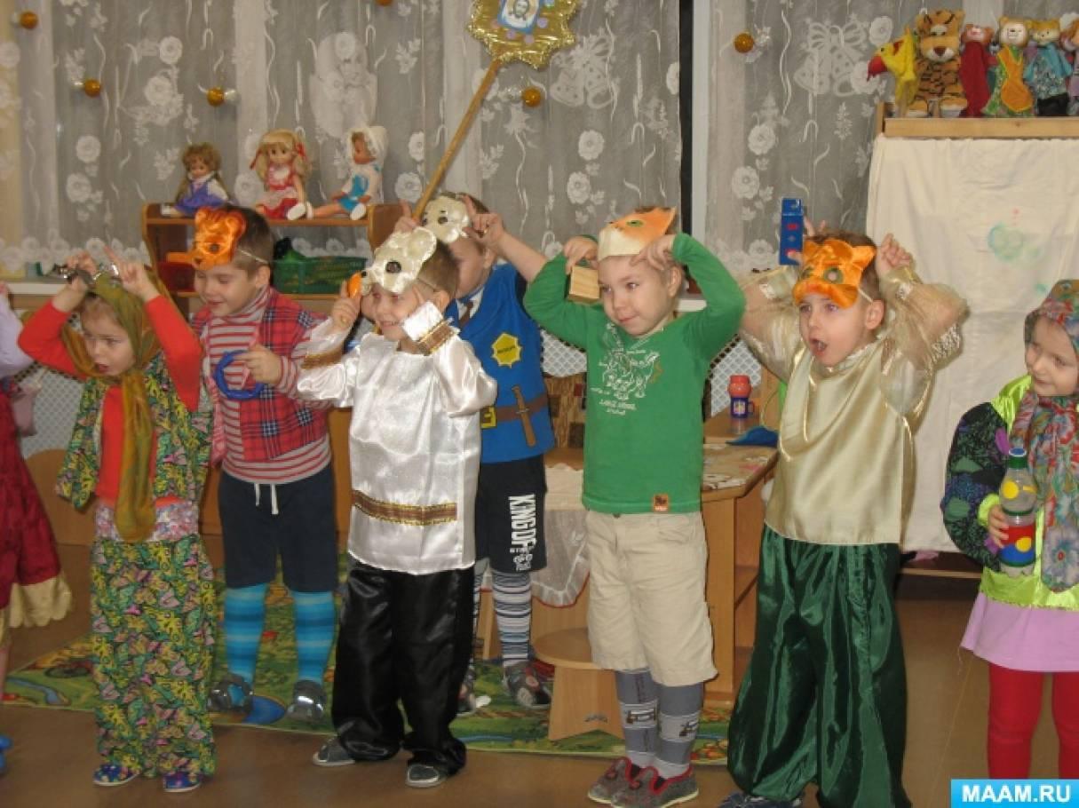 знакомство детей с русскими традициями
