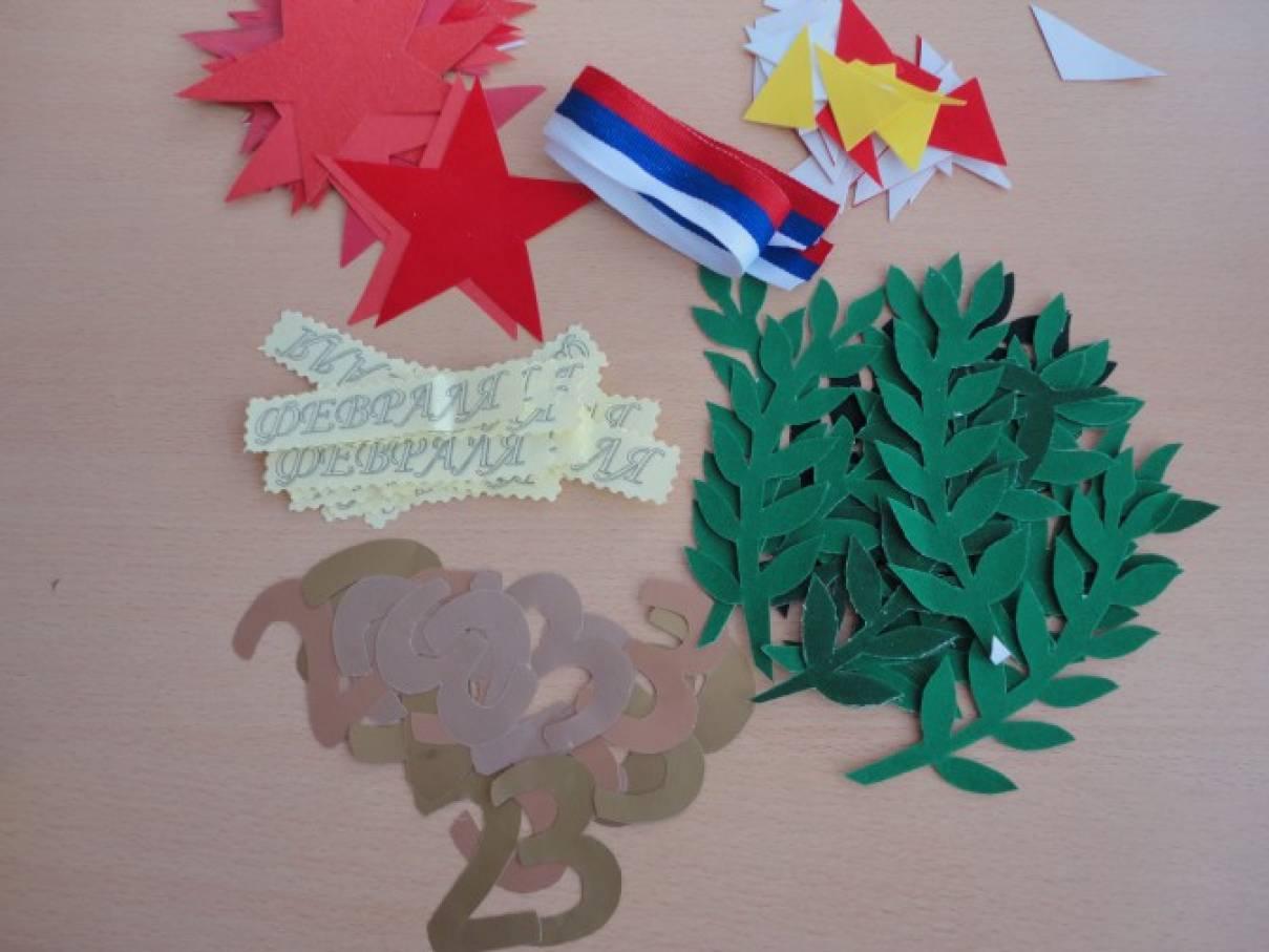 Открытки, открытки своими руками ко дню защитнику отечества