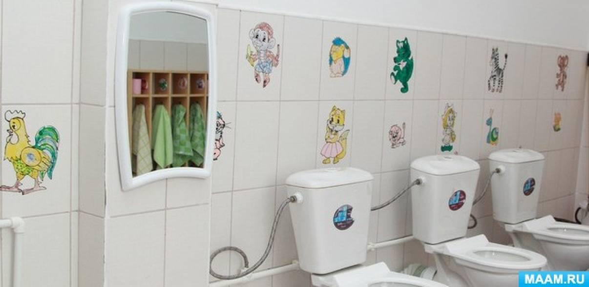 Стишок в ванной комнате ванная комната пвх фотографии
