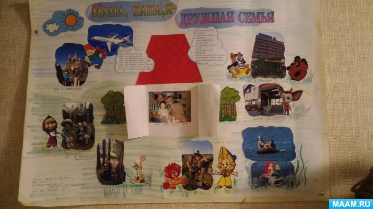 Интересная стенгазета к 23 февраля картинки