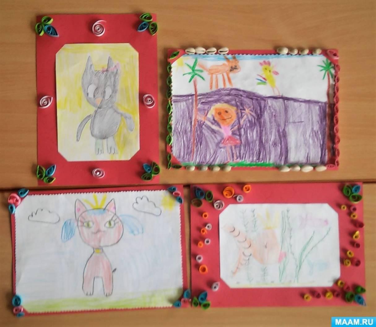 Детский мастер-класс «Оформление рамки для рисунков»
