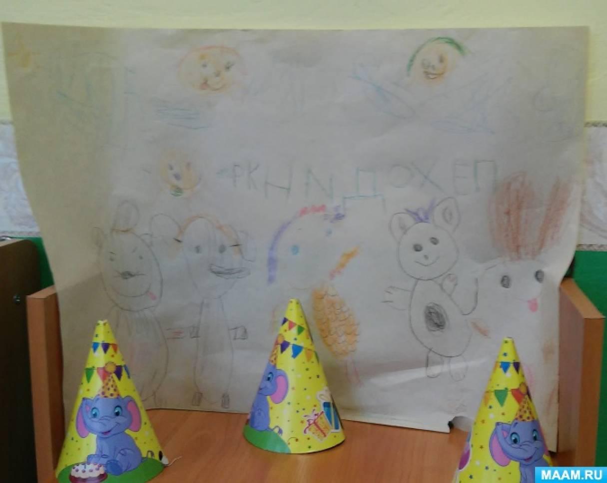 Фотоотчёт о самостоятельной игровой деятельности «Мы любим цирк!» в старшей группе