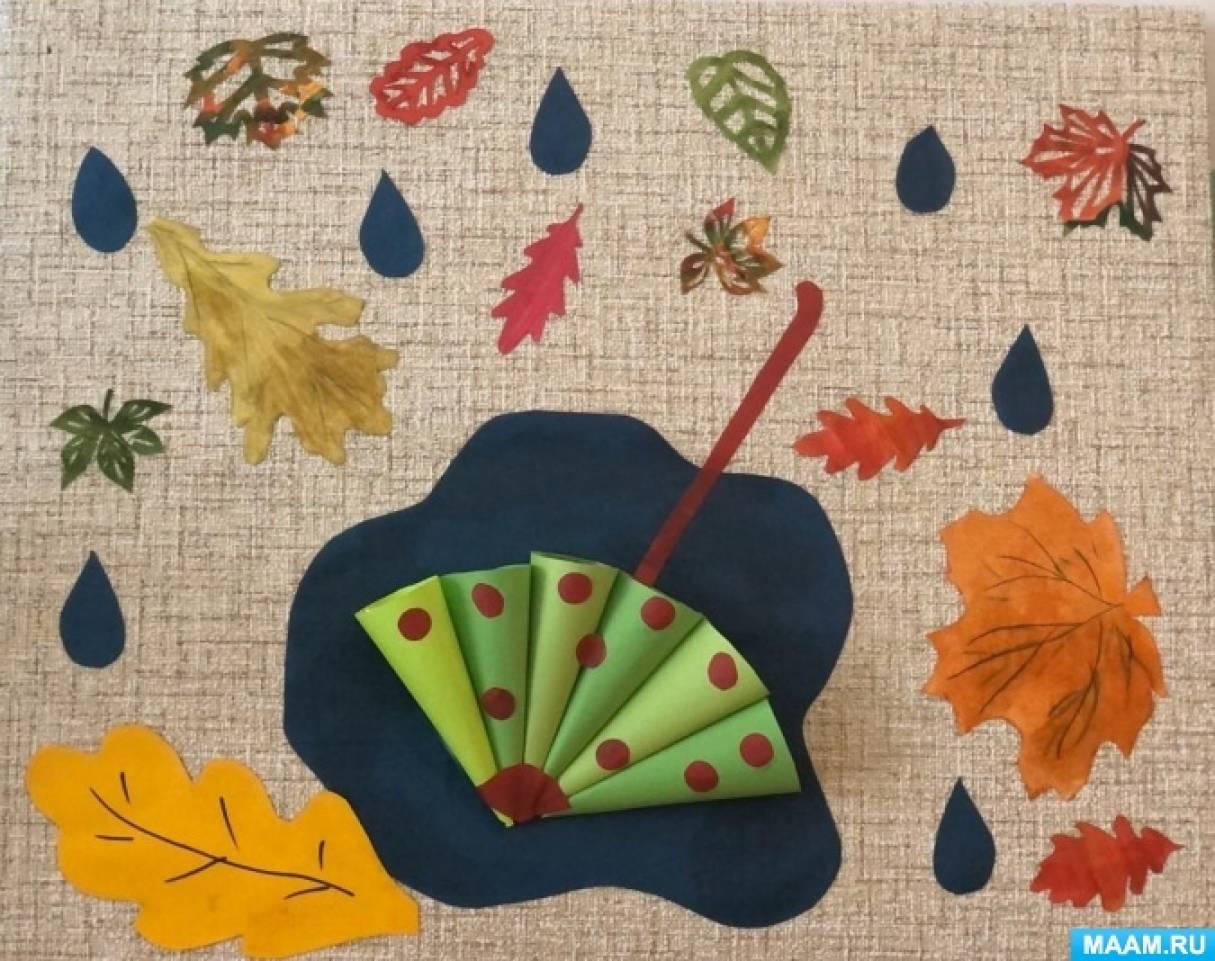 detsad-136239-1571132137 Аппликация из бумаги. Идеи для детского творчества. Воспитателям детских садов, школьным учителям и педагогам