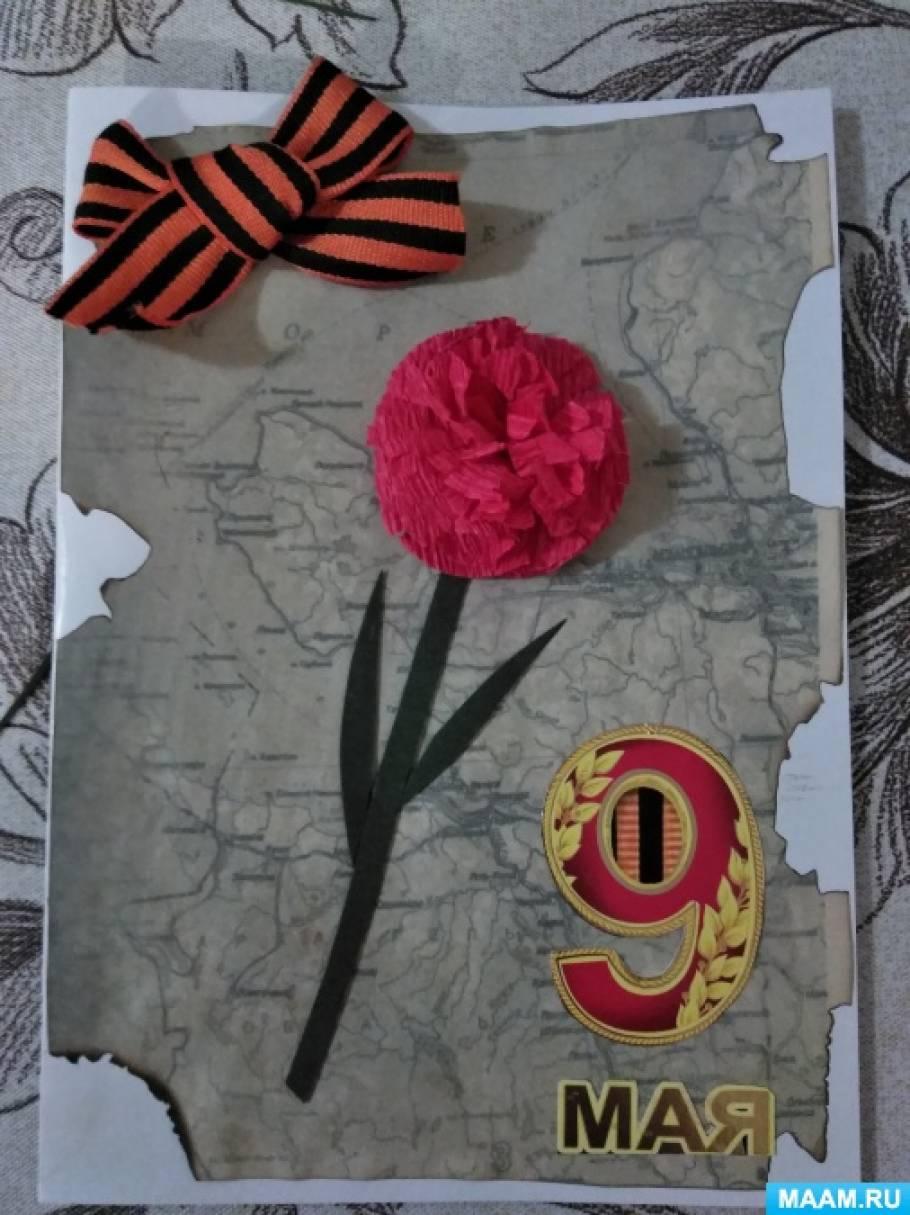 Фотоотчет об открытке к 9 Мая «Дорога к Победе»