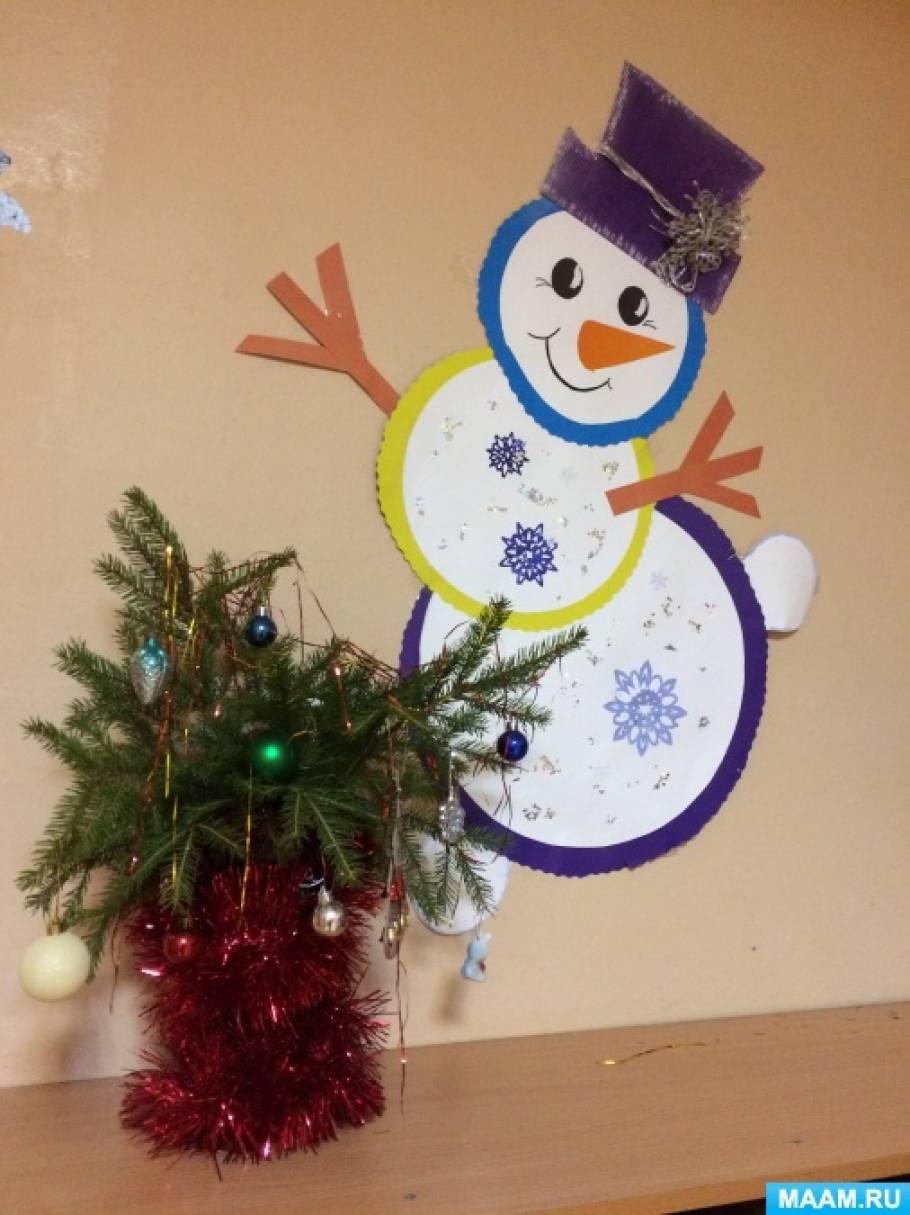 Мастер-класс «Снеговик» из бумаги