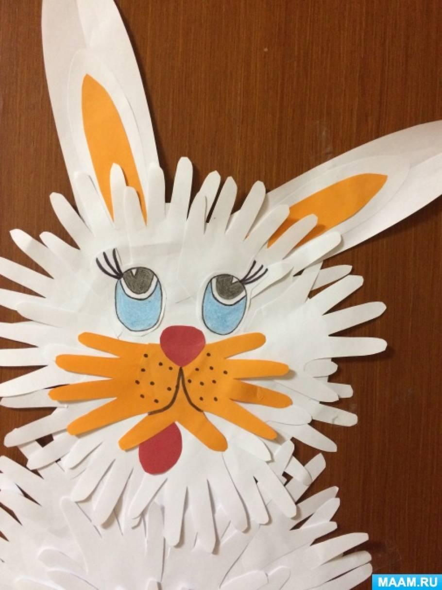 маленькой картинка зайца из ладони это органичная деталь