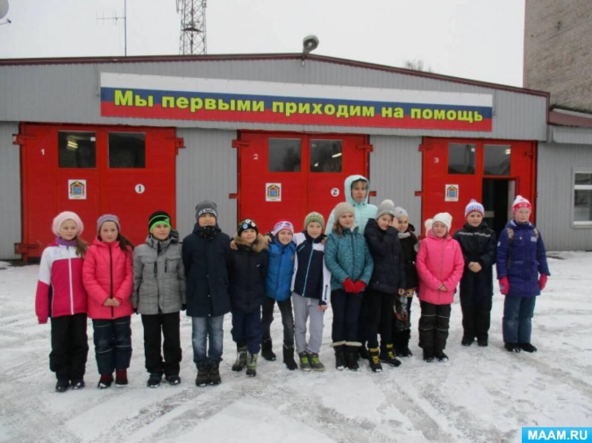 Фотоотчет об экскурсии в пожарную часть для школьников начальных классов