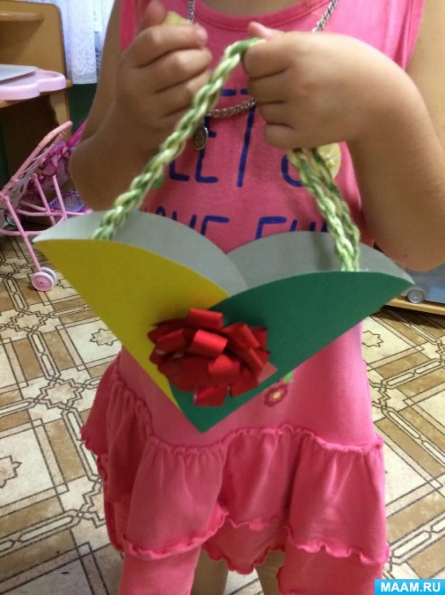94a5b6967ce5 Мастер-класс «Детская сумочка из картона». Часть 2. Воспитателям ...