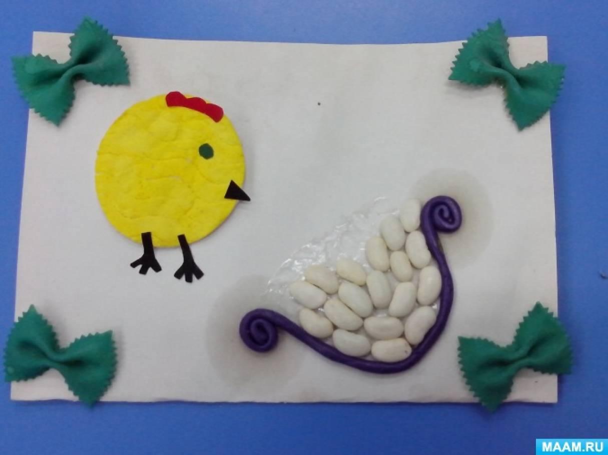 Поделки из крупы для детей 2-3 лет в детском саду