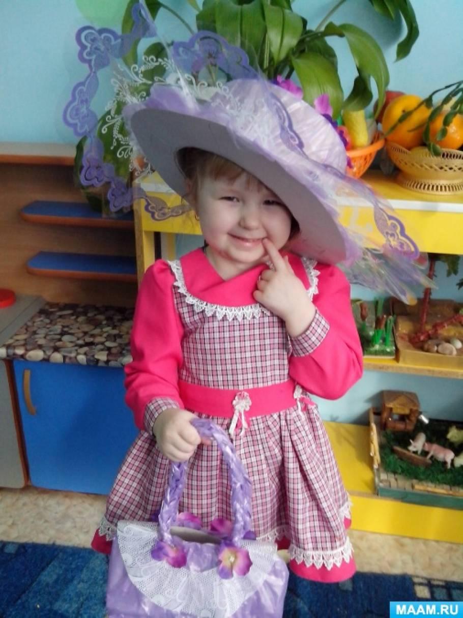 Шляпки в детский сад своими руками