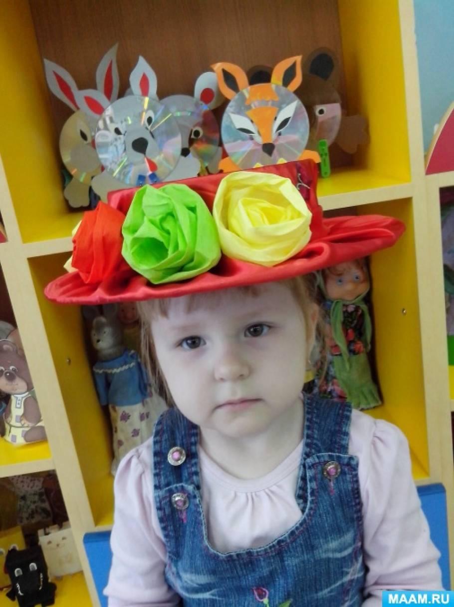 Вязание шляпы девочкам крючком