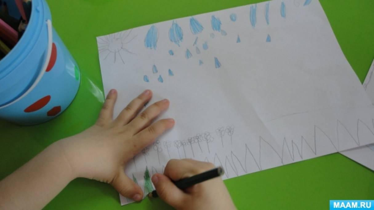 Информационно-творческий проект «Озорной проказник — дождь» для детей старшей возрастной группы