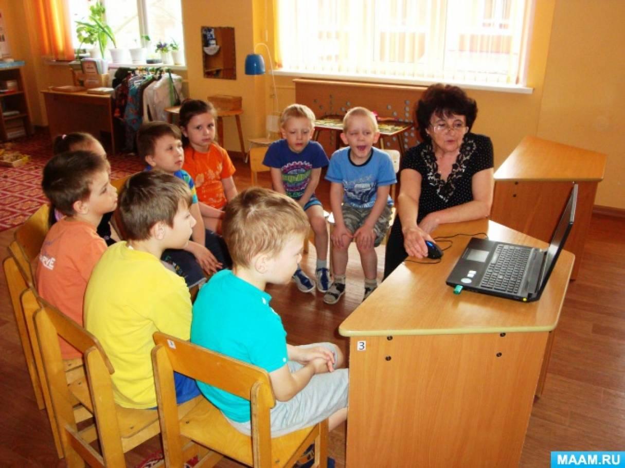 Фотоотчет об участии группы детей с ЗПР в Дне экологических знаний