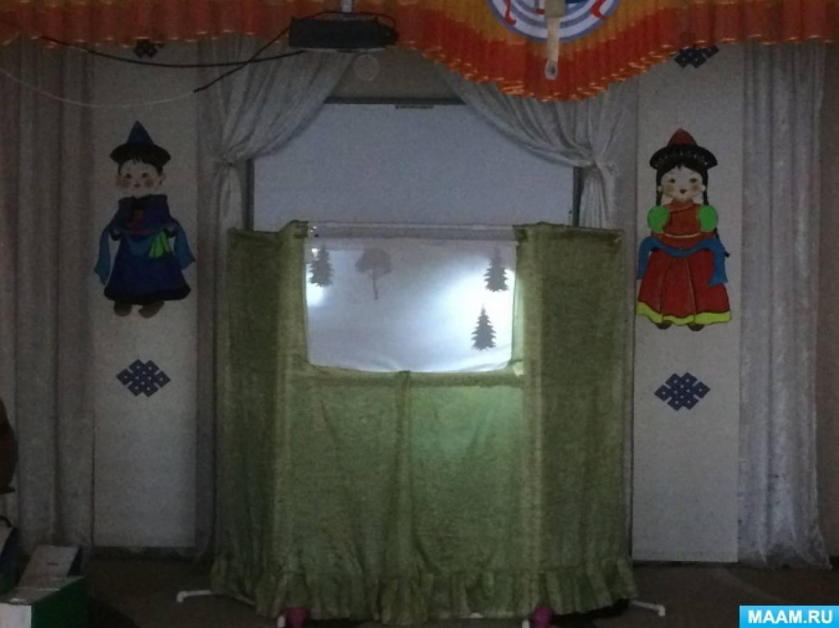 Конкурс театральных кружков на бурятском языке