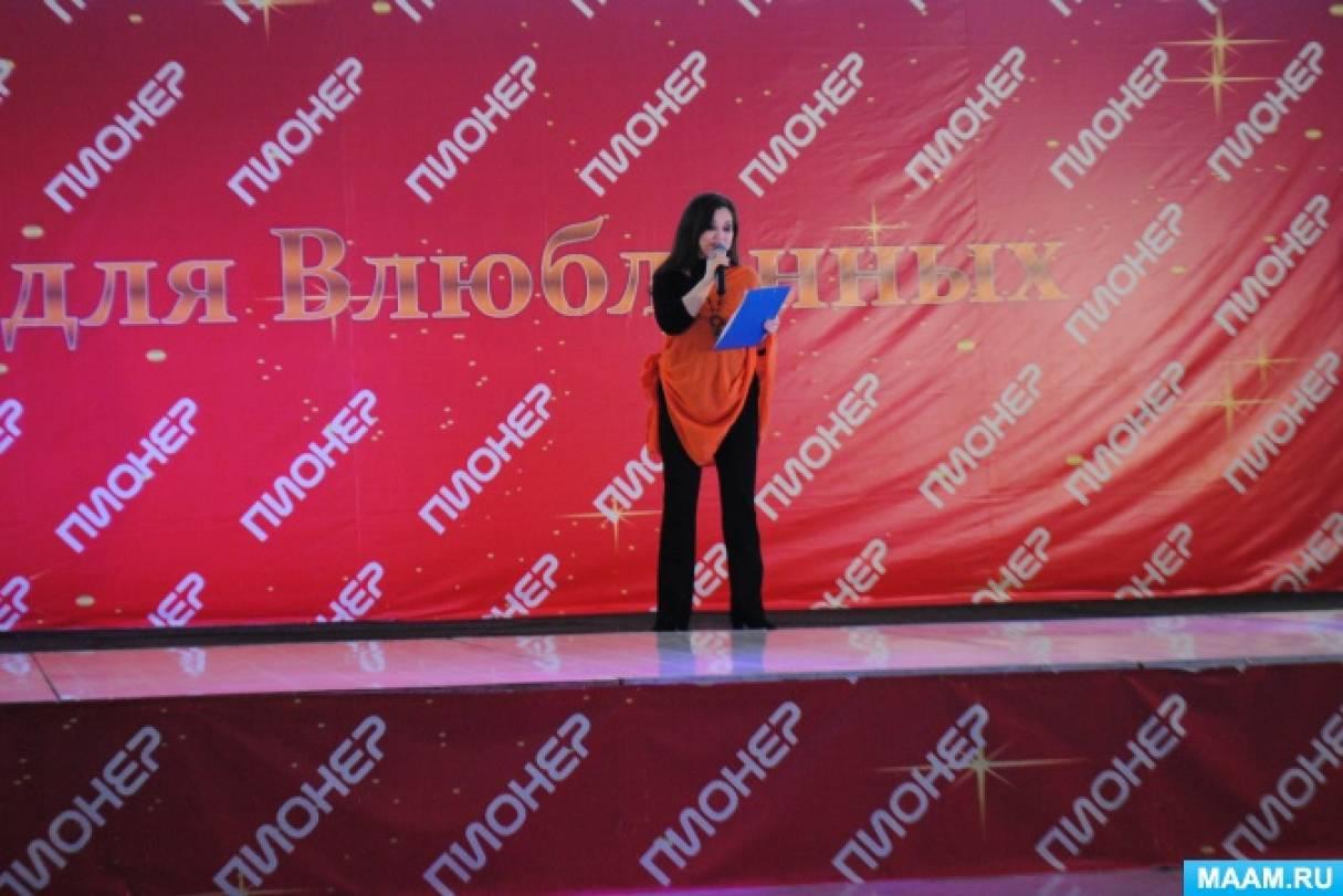 IV городской конкурс хореографических групп и танцевальных импровизаций среди педагогов образовательных учреждений