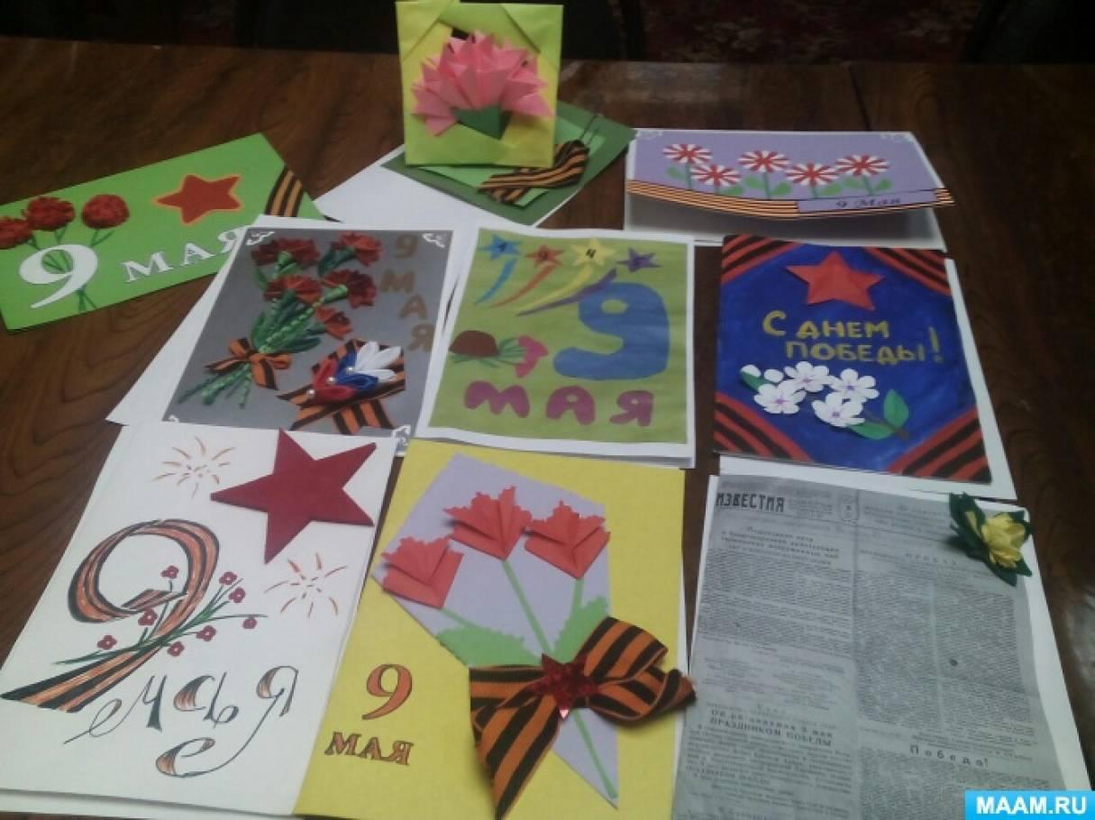 Акция открытка для ветерана в детском саду
