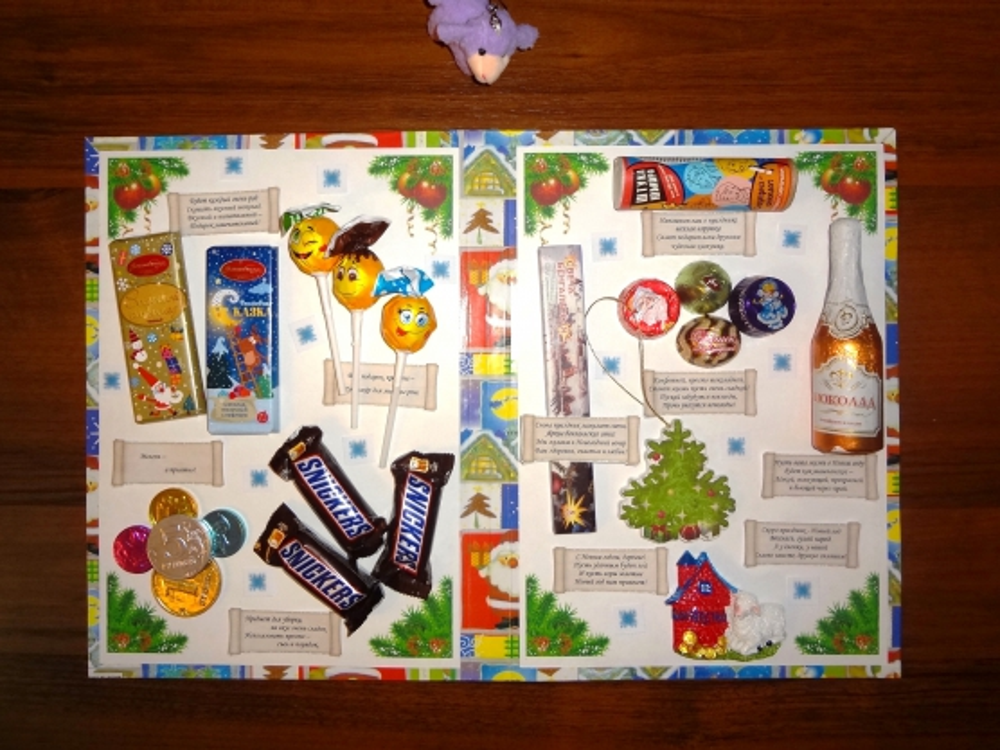 Подарки органайзер хорошего настроения