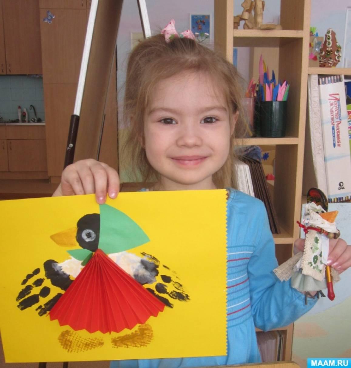 Детский мастер-класс с использованием нетрадиционных техник рисования и аппликации «Сорока-белобока»