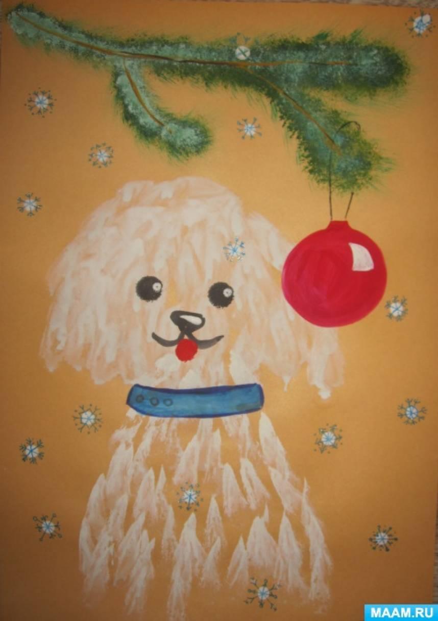 Как нарисовать собаку поэтапно карандашом легко и красиво
