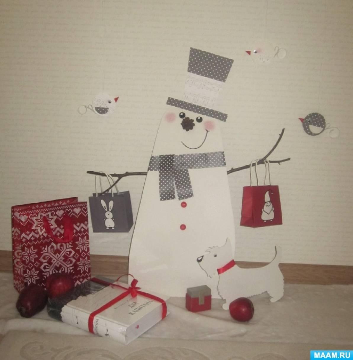 Интерьерное украшение «Снеговик» своими руками