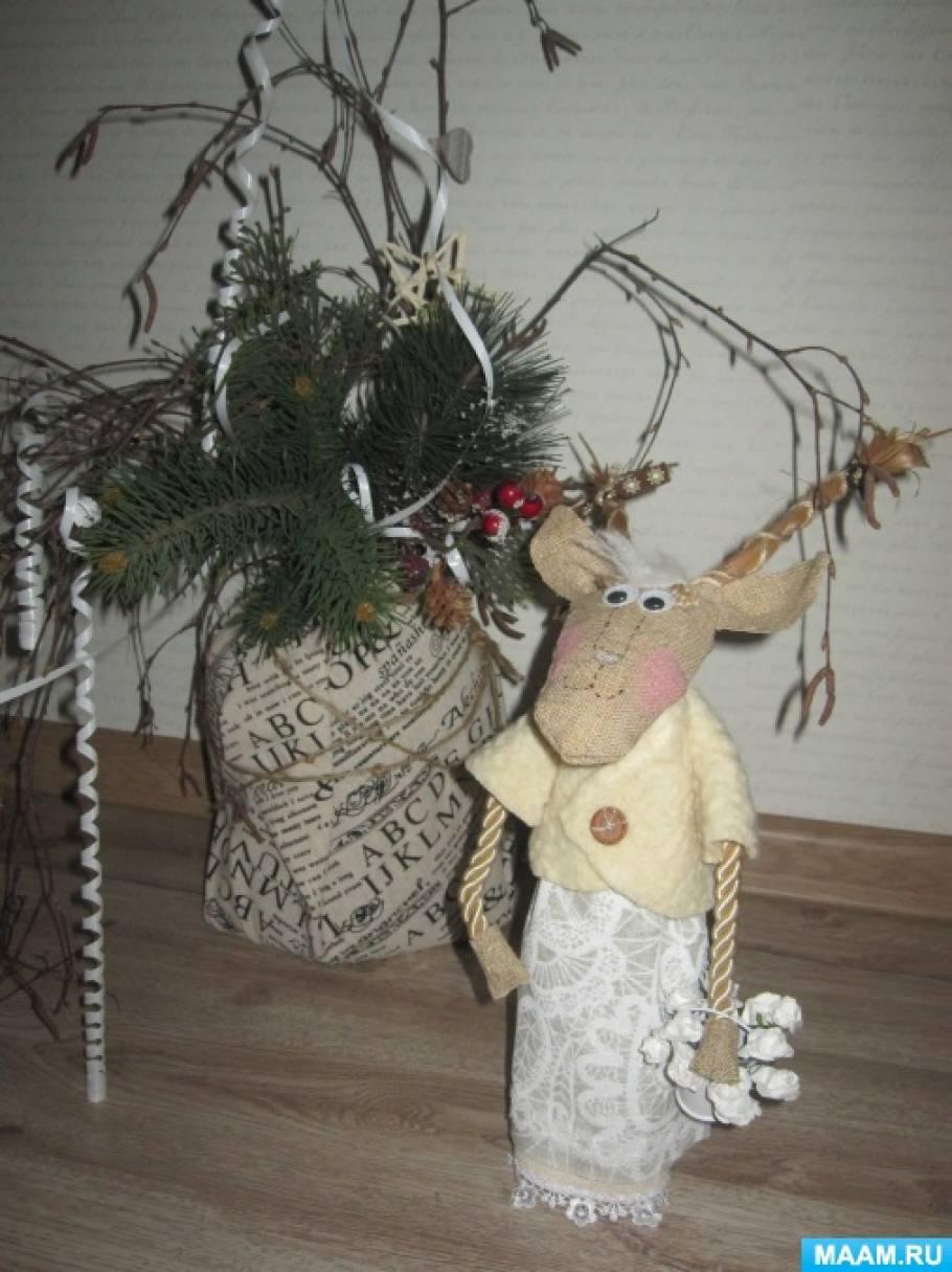 Мастер-класс изготовления по мотивам народной куклы «Печальная коза Марфуша»