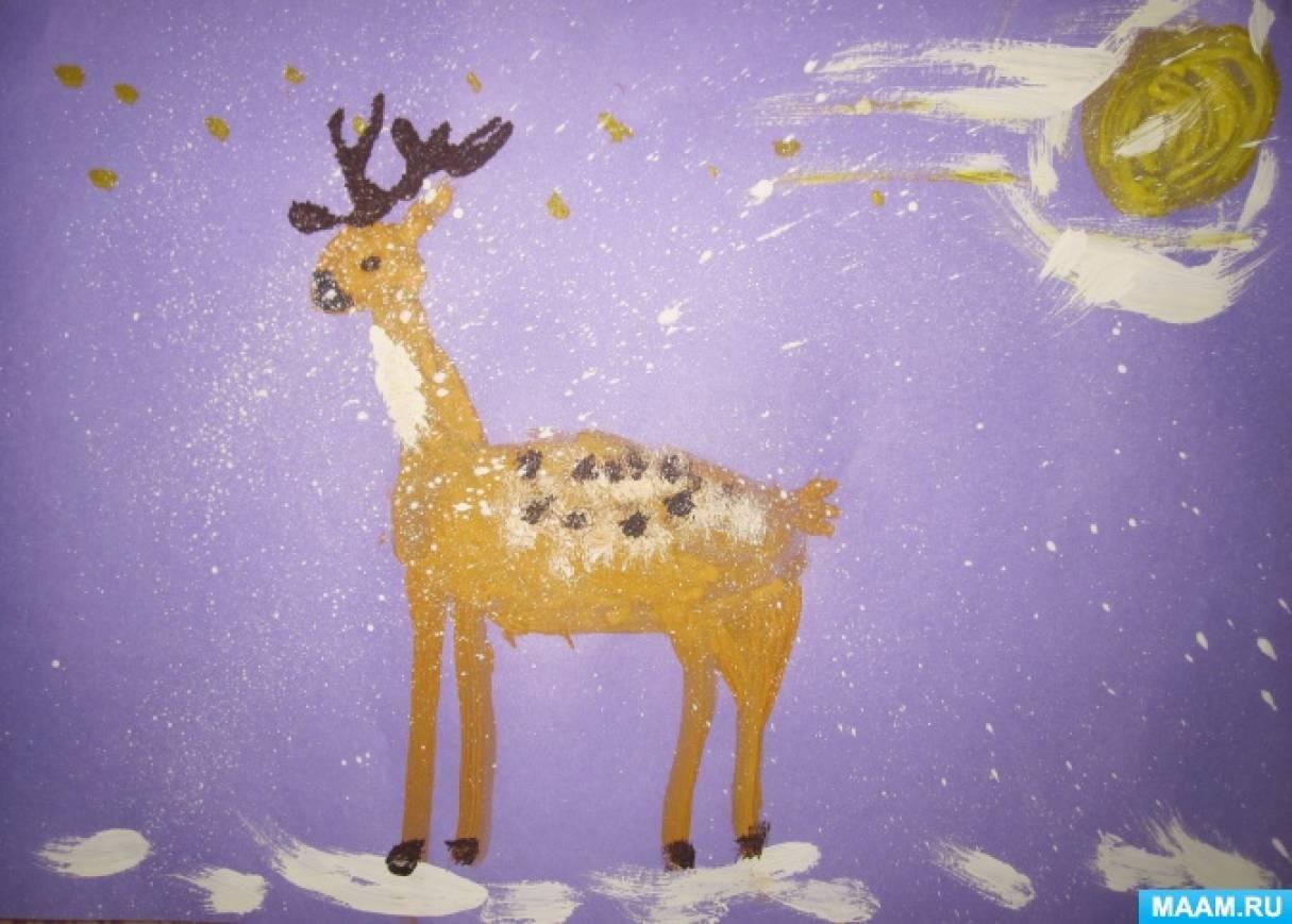 Нетрадиционные техники рисования с детьми подготовительного возраста «Северный олень»