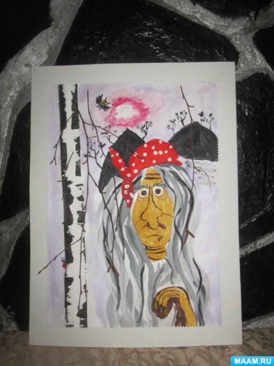 Рисование портрета «Киалимская бабушка» для участия в творческом конкурсе